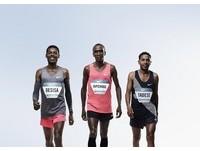 Nike啟動 Breaking2 計畫 挑戰全馬2小時完賽