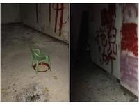 Google帶到神祕廢墟!他進去瞧…「椅下放米」詭異紅字亂刷