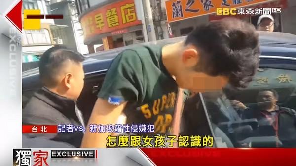 4新加坡男性侵2台女大生 星国震惊 刑度可判20年 24下鞭刑