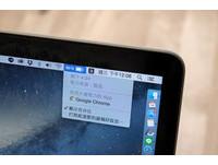 蘋果MacOS軟體更新,竟然沒有電量剩餘時間了!?