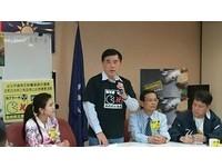 爭取北市議會支持反核食 郝龍斌:用公投讓民進黨低頭