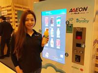 微軟WinHEC Taipei開跑,MIT智慧販賣機、臉部辨識動手玩