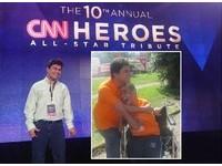遭醫辱「一事無成」...腦麻男勤助人獲「CNN 年度英雄」