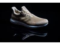 號稱Adidas「最綠」的一雙鞋 你想要嗎?