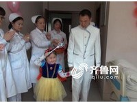 10天2次病危 父怕遺憾和6歲女兒醫院辦婚禮