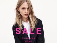 快訊/ZARA冬季特賣下殺5折 15日23點網路先開跑