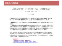相機博物館公佈2016年歷史相機:Sony、Sigma大豐收!