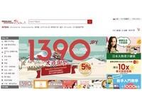 台灣人跨境電商購物 最愛買日本製運動用品