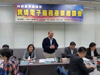 助台灣電商前進東南亞 無店面公會帶領業者爭取政府支援