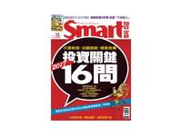 Smart智富/用技術分析 操作ETF賺全球財