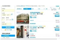 日租套房納管「airbnb條款」 刊違法民宿訊息最高罰30萬