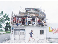 台東最紅破屋!老榮民蓋40年沒地基房子成熱門打卡景點