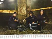花蓮警察消防雙英雄月曆發表會 現場義賣助弱勢