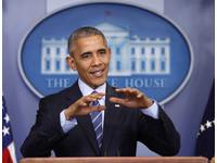 最後一天替330名囚犯減刑 歐巴馬赦免1715人美總統之最