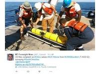 「撿到東西」先核實 陸外交部:難道南海是美國囊中物