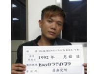 永康分局釣蝦場臨檢 查獲越南逃逸外勞及偷渡客