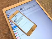 開戰了? Nokia控告蘋果侵犯32項專利