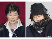 朴槿惠洩外交機密 陸不滿王金平赴就職大典被含糊帶過