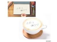 僅一個月!《你的名字》推限定下午茶 你是誰拿鐵必喝