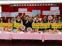 堅拒核災食品!花蓮訂自治規則 最高罰鍰300萬勒令停業