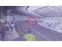 跳軌待1分鐘 男東西放月台「人爬不上去」被自強號撞死