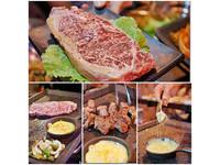 6種小菜免費續!桃園也吃得到道地韓國八色烤肉