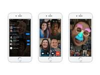 臉書推出群組視訊通話功能  最多50人一起聊