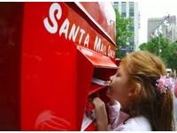 寄信給聖誕老人、吃冰火雞 墨爾本人都這樣過最「熱」聖誕