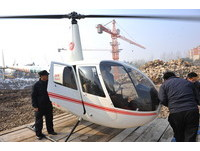 「土豪爸爸」開直升機送女上學? 重慶94狂傳遍了網路