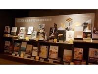 誠品閱讀報告 龍應台和蔣勳成香港、蘇州最暢銷作家