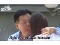 「妳的胸讓我休息」…南韓外交官硬上智利少女全錄下