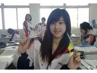 奶茶妹高中清純仙照起底! 「網紅界最好看就是她」