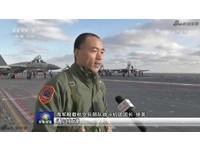 遼寧號艦載機將實現滿編 「120」號殲-15上艦服役
