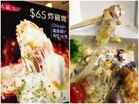 饒河夜市新開銅板美食!「炸雞+濃濃起司」4種口味全包