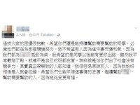 清寒生推薦包子遭斥責 教官澄清:是希望孩子換方式行銷