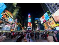IG公布2016年全球最熱門打卡城市 第10名有爆點!