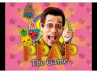 感受PIKO太郎洗腦魅力《PPAP》推出LINE手機網頁小遊戲