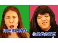 超爆笑!張惠妹神曲台語版 丹妮婊姊「魔性舞蹈」戳笑點