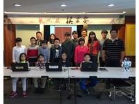 南大研發動態學習機器人 能教圍棋將來也要教英文