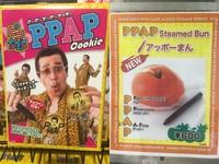 當巧克力Pen戳上Apple造型包子!PPAP咖啡店「它」最夯