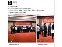 台德簽宣言 謝志偉諷:邦交只「聖」金錢能有「多美」