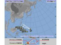 快訊/12月颱「納坦」生成!鋒面報到全台強風有雨 高溫降8度