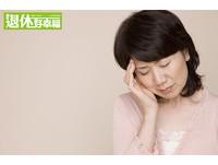 頭痛、 胃痛這樣做 3種神奇的自救術
