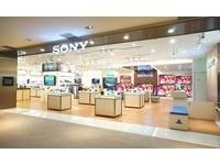 不僅小米!Sony Store台中店再出發,即日起三天有特惠