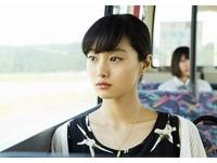 《鴨川食堂》忽那汐里飾《貓咪收集》手遊電影女主角