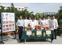 亞餐薑餅屋創意賽 打造台灣意象