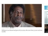 男坐冤獄31年…僅獲賠2400元 他怒喊:還我青春