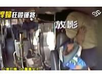公車陽明山開一半!女突強爬司機罩住整顆頭…差一秒墜10米深谷