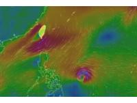 冬夏天氣夾擊!北台「一夜降溫剩14度」納坦颱風帶雨來