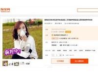 中國政府視霧霾為自然災害 眾人網購「呼吸寶」自救!